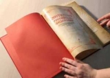 Какие мероприятия в библиотеках к дню Конституции