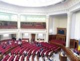 На сьогодні є проблеми з голосами для прийняття медичної реформи - Березенко